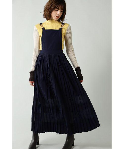 [ROSE BUD] (GHOSPELL)Uniform Maxi Dress