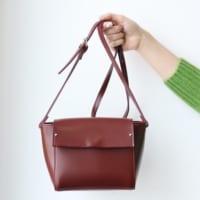【2019秋冬】のバッグ特集!5000円以下で買える人気&優秀バッグ6選