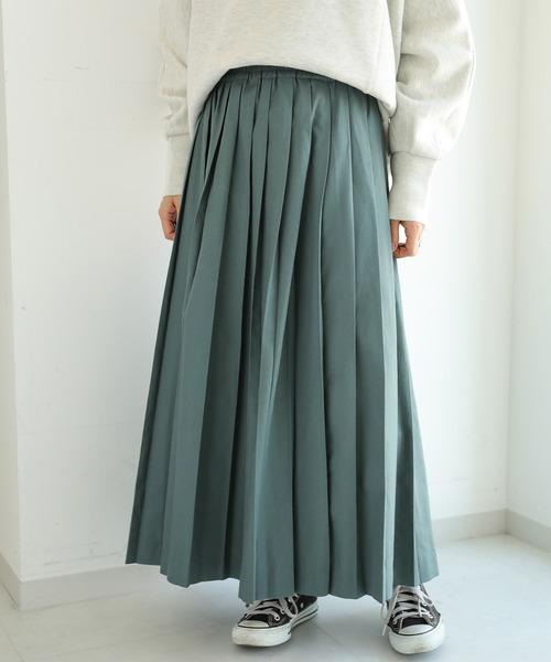 1[AMERICAN HOLIC] ロングプリーツスカート