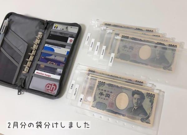 便利お金管理グッズ4