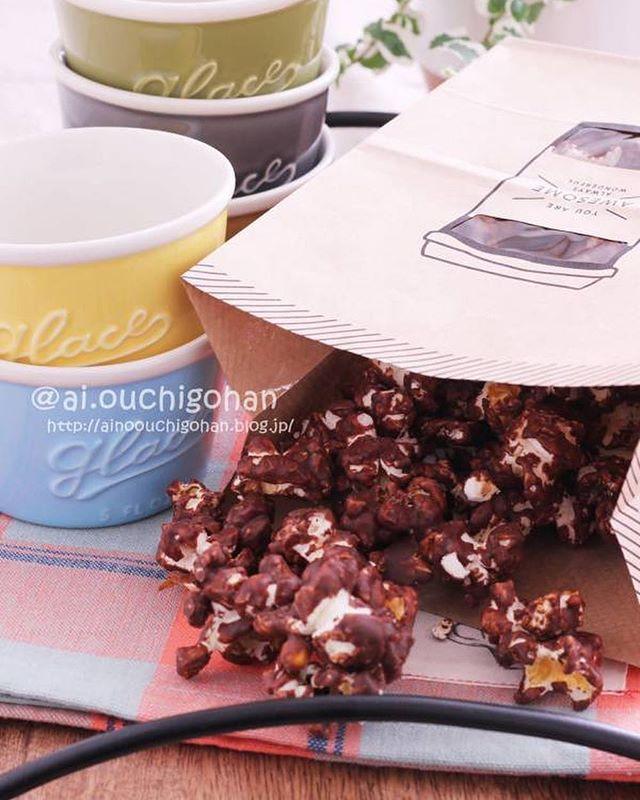 バレンタイン チョコレシピ その他のチョコ3