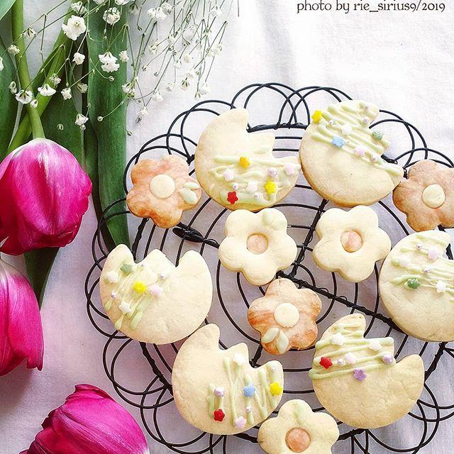 ホワイトデーのクッキーレシピ《型抜き&絞りだし》2