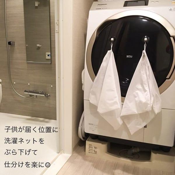 洗濯物をネットに入れる3