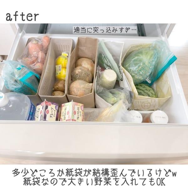 冷蔵庫 野菜室 整理整頓6