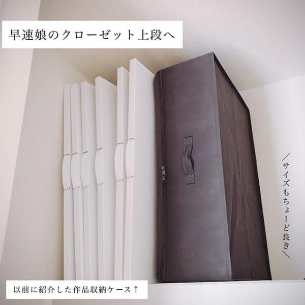 ベッド下収納ボックスを押し入れ収納に活用2