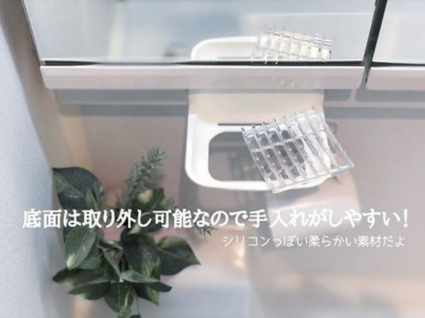 石鹸ホルダーをコンタクトケースの乾燥に使用2