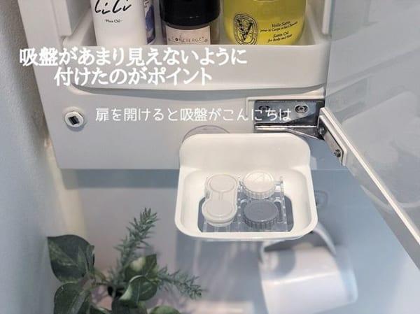 石鹸ホルダーをコンタクトケースの乾燥に使用