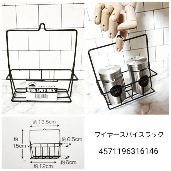 セリア 新作 キッチンアイテム4