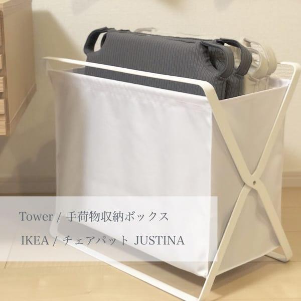 手荷物収納ボックス
