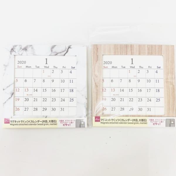 ダイソー カレンダー 2020 3