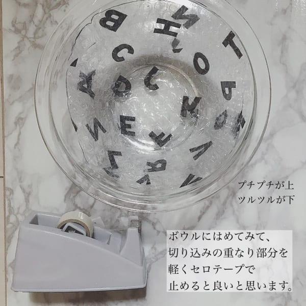 アルファベット柄 窓ガラス用断熱シート3