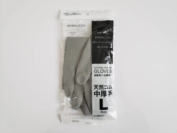 グレーのゴム手袋