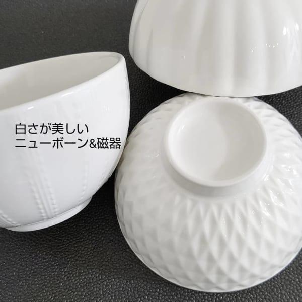 【ダイソー】彫り模様が美しい白磁茶碗