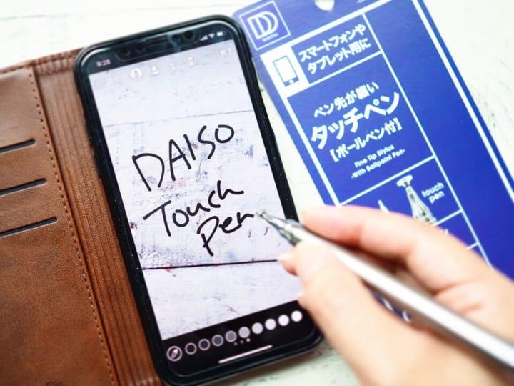 ダイソー ディスクタイプタッチペン