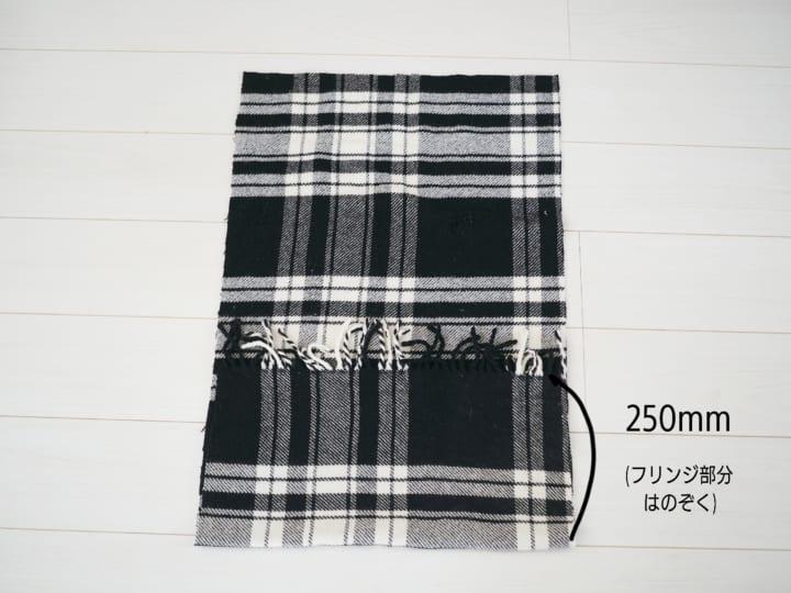 ファッション雑貨 リメイク3