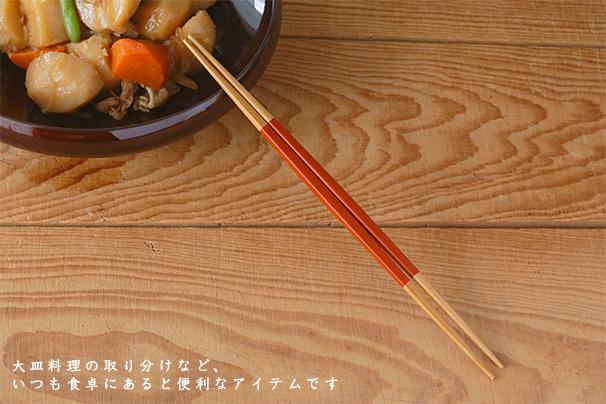 箸 カトラリー3