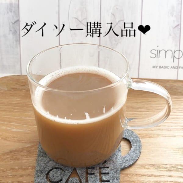 【ダイソー】素朴なフォルムが可愛いカップ