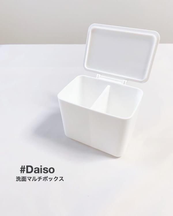 おすすめアイテム①洗面マルチボックス