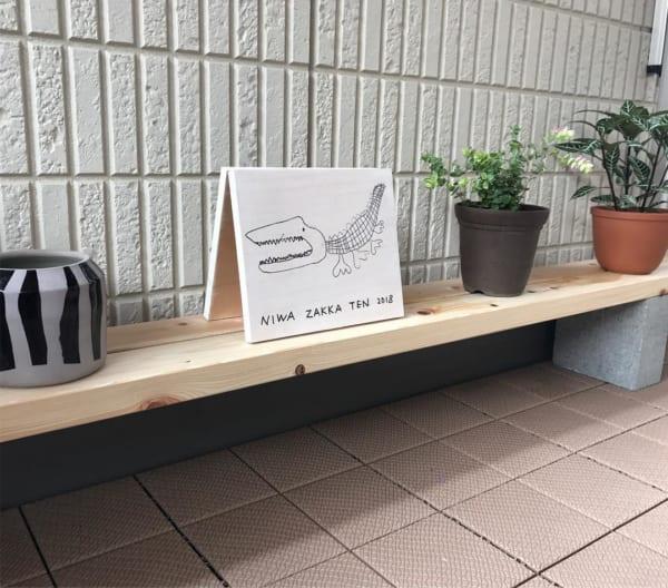 DIYで作るベランダミニ花壇