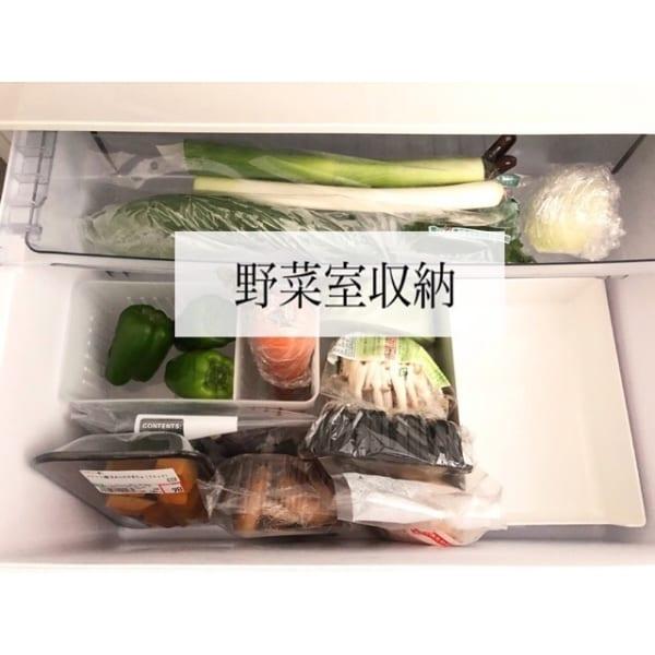 冷蔵庫 野菜室 整理整頓4