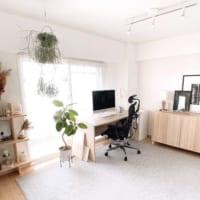 【ニトリ】でお部屋の印象を決める☆クール&スマートなカーテン・ブラインド