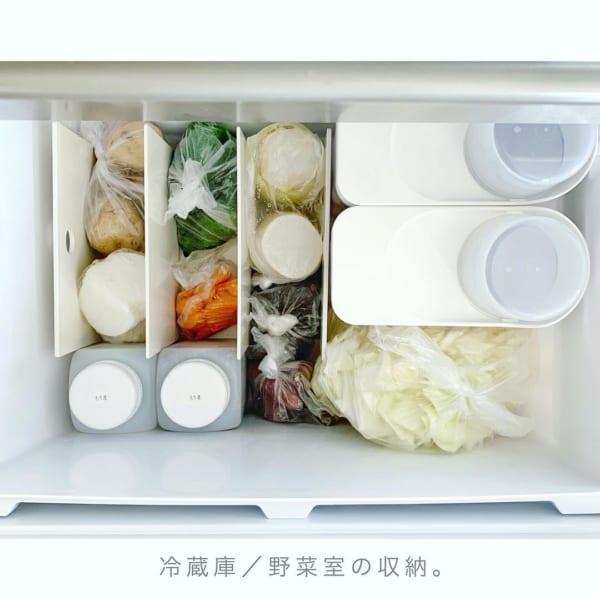 冷蔵庫 野菜室 整理整頓2