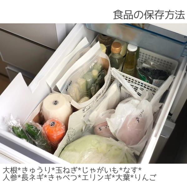 冷蔵庫 野菜室 整理整頓5