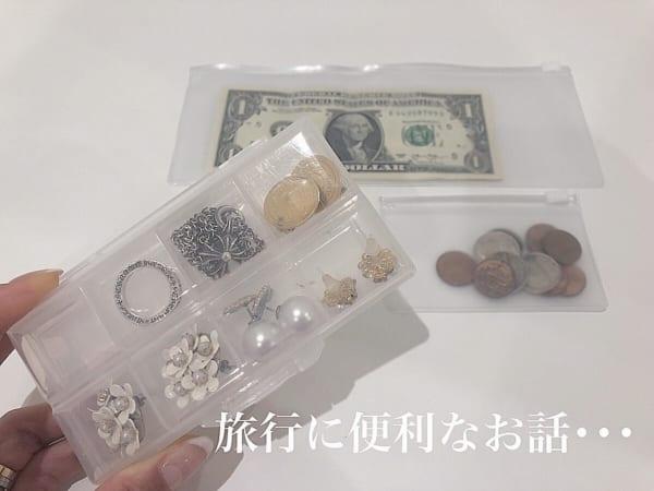 便利お金管理グッズ13