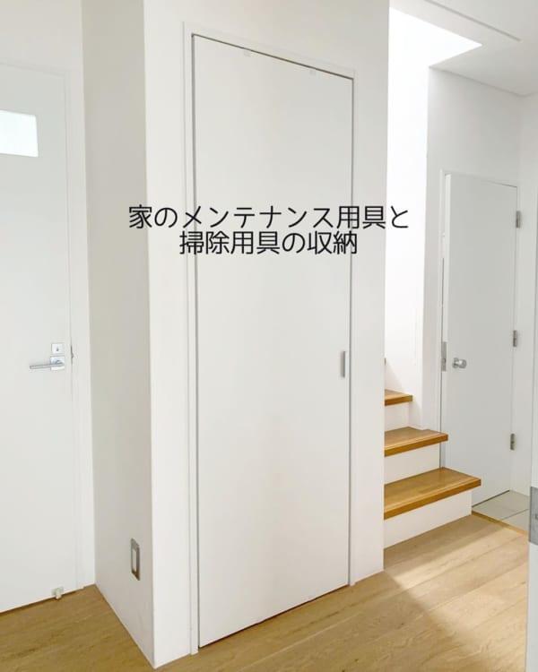 階段下収納5