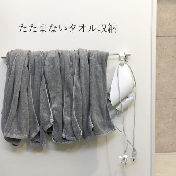 洗濯物を収納する
