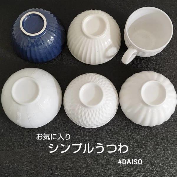 おすすめアイテム③お茶碗