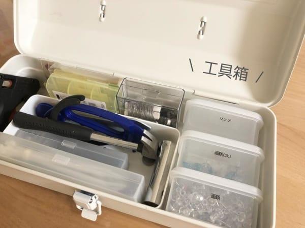 工具箱4:文字通りスタンダード工具箱に