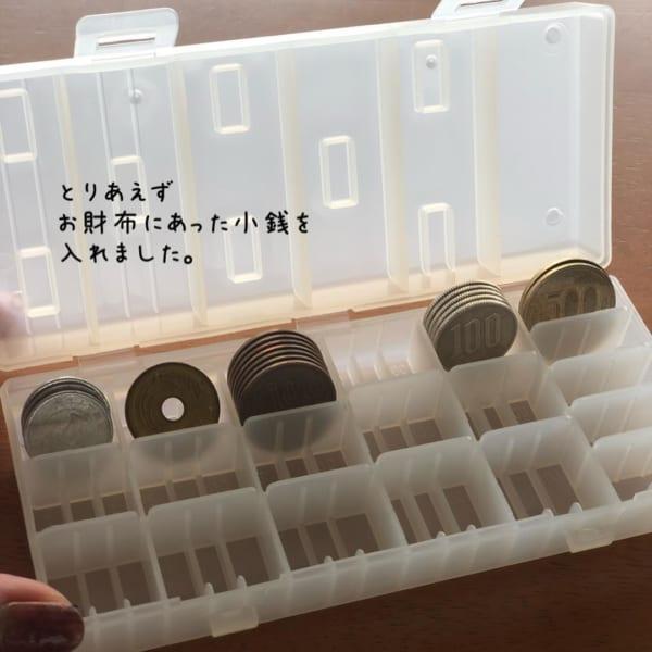 便利お金管理グッズ19