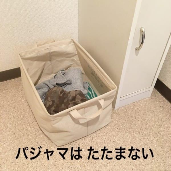 洗濯物を収納する2
