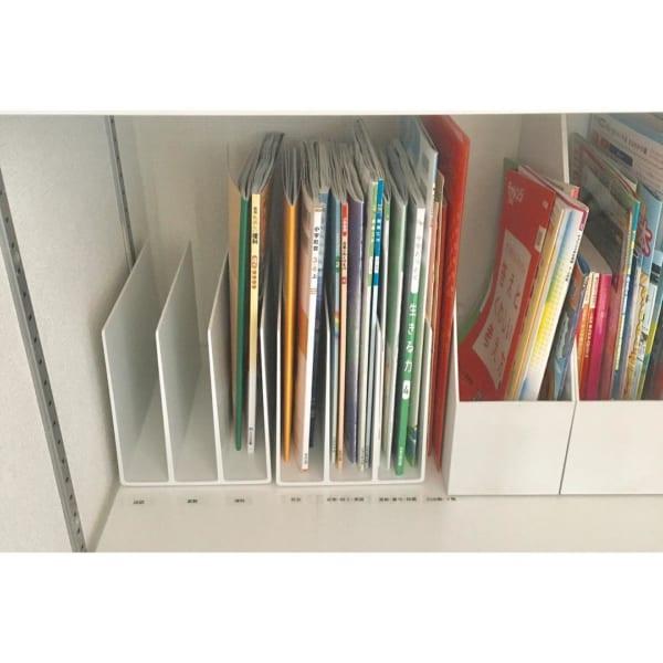 収納実例⑦教科書の収納