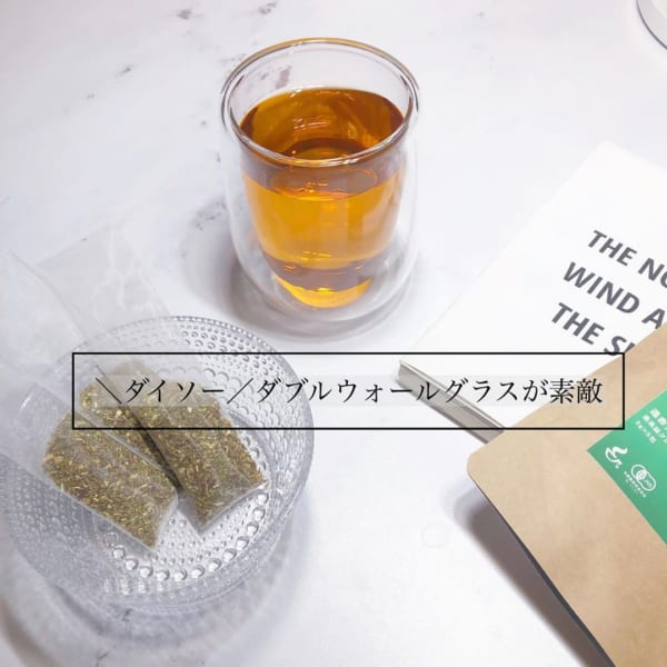おすすめアイテム④ダブルウォールグラス