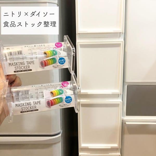 マスキングテープストッカーで食品ストックをすっきり