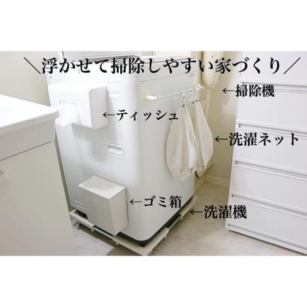 アイデア⑧磁石の力で洗濯グッズ収納