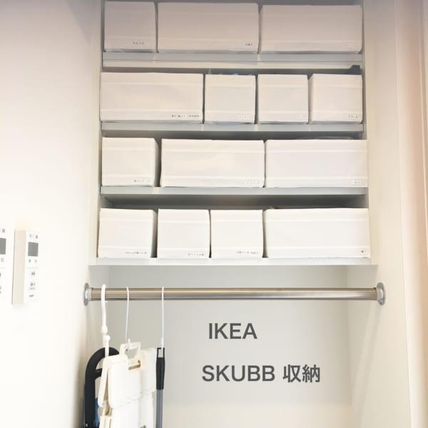 IKEA SKUBB13
