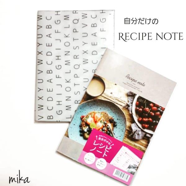セリア 新作 キッチンアイテム15