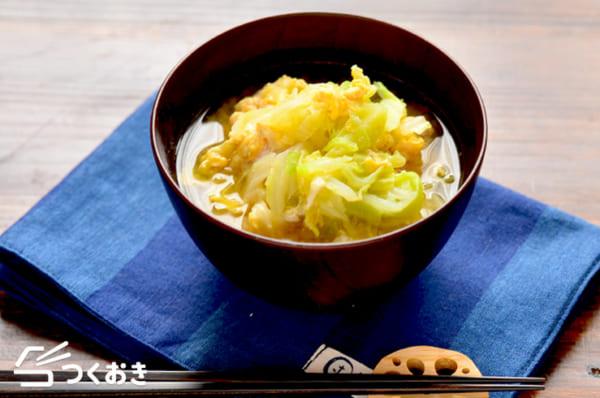 グラタンの付け合わせレシピ《スープ》4