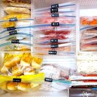 ずっと綺麗をキープ♪ずぼらでもマネできる冷凍庫の整理テクニックを大公開