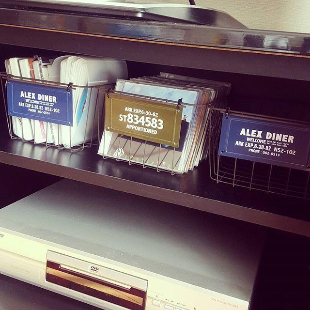 DVDファイルで省スペース収納2