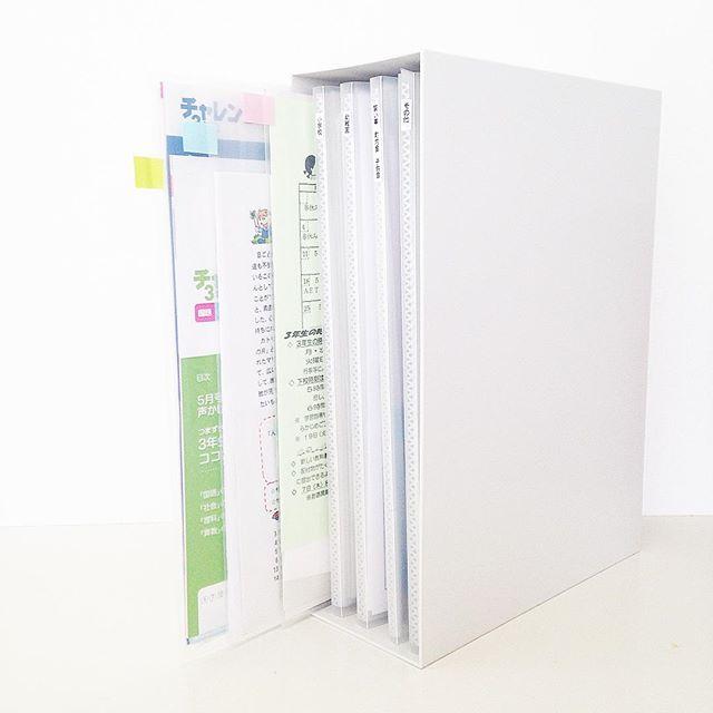 無印良品《ファイルボックス》を使った書類整理7