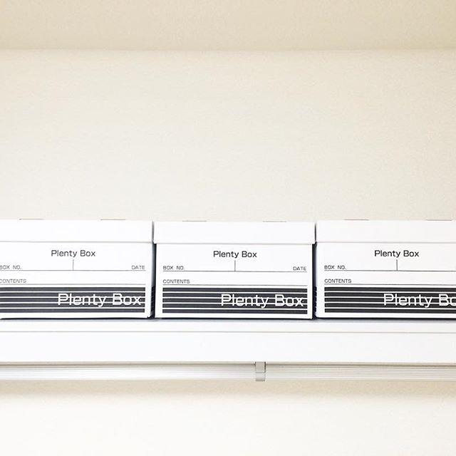 プレンティボックスの活用術《使用頻度の低い雑貨収納》