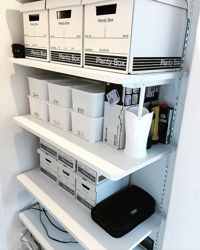 100均プレンティーボックスを使った書類整理アイデア