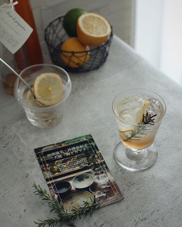 沖澤康平さんのグラス