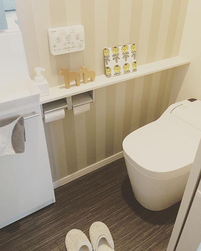 北欧テイストなトイレの壁紙2