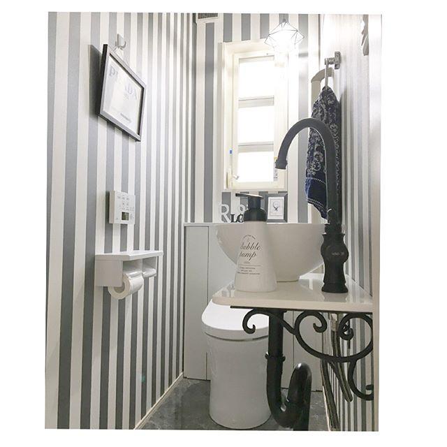 北欧テイストなトイレの壁紙
