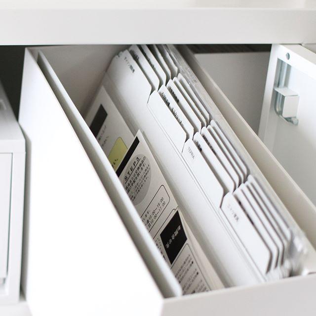 書類はフォルダですぐ見つけられる収納
